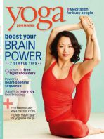 Yoga Journal Media Yahweh Yoga